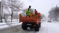 تاثیر مخرب نمک پاشی در هنگام بارش برف بر آسفالت و آبهای زیر زمینی/ کشاورزی تحت تاثیر نمک پاشی از بین میرود