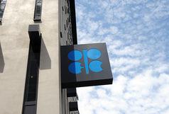 قیمت سبد نفتی اوپک به ۴۱ دلار و ۳۲ سنت رسید