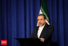 عراقچی با سفیر ارمنستان در ایران گفتگو کرد