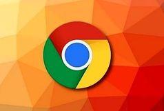 گوگل کروم اعلان سایتها با محتوای توهینآمیز را مسدود میکند