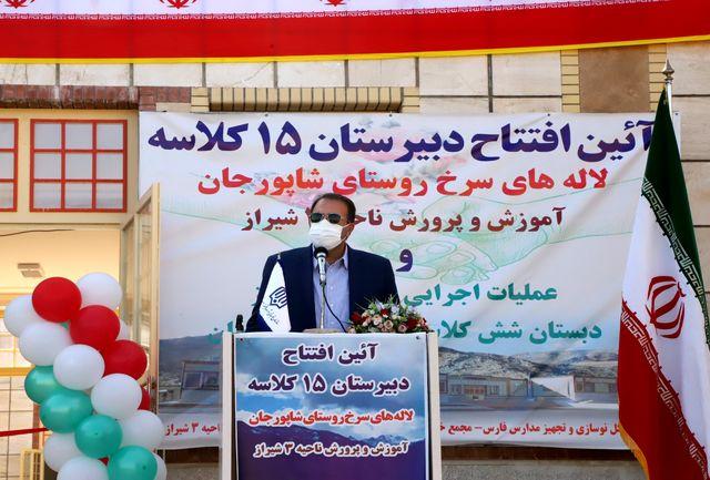 ۶۰ پروژه آموزشی در شهرستان شیراز در دست احداث است