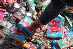 بیش از 400 هزار عدد مواد محترقه کشف شد