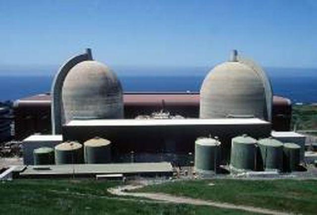 ساخت رآکتور هستهای در بلغارستان از سوی شرکت توشیبا