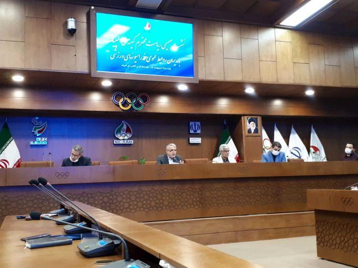 نشست صمیمی صالحی امیری با مدیران روابط عمومی فدراسیونهای ورزشی برگزار شد