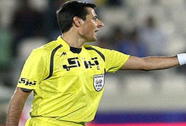 فغانی داور فینال جام حذفی شد