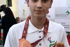 کسب مدال پاراآسیایی توسط شناگرگیلانی