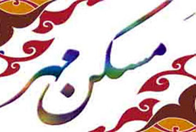 واگذاری پنج هزار واحد مسکونی در استان البرز