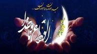 ماه رمضان به پایان رسید اما ...