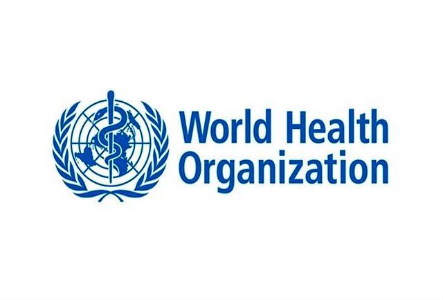 اعلام جزئیات مسابقه روز جهانی بهداشت در سال 2020