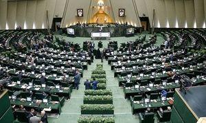 نتایج بررسی صلاحیت داوطلبان انتخابات مجلس اعلام شد!