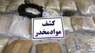 کشف ۲۵۰۰ کیلوگرم مواد مخدر در پایتخت
