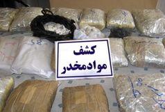 کشف مواد مخدر در شیراز