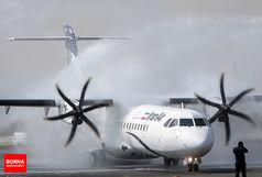 افزایش پروازهای تهران - نوشهر در تعطیلات تابستانی