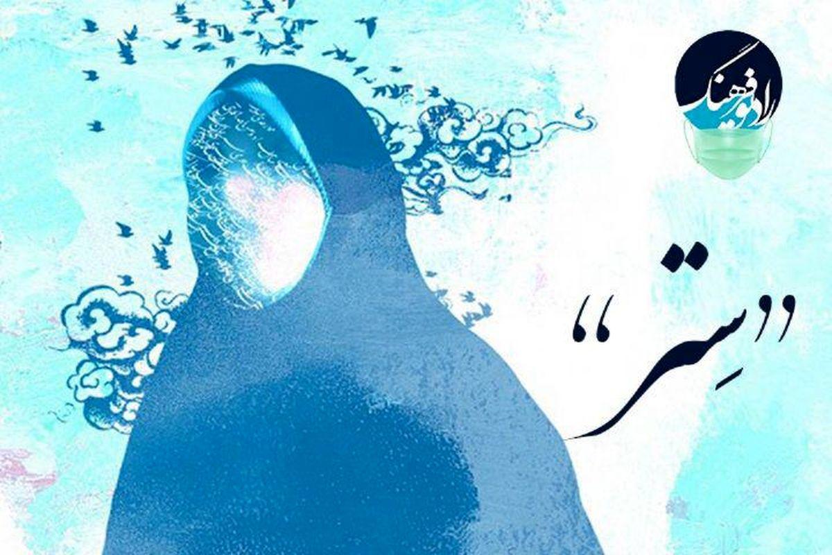 حجاب زنان ایران پیش از ورود اسلام در جهان منحصر به فرد بوده است!
