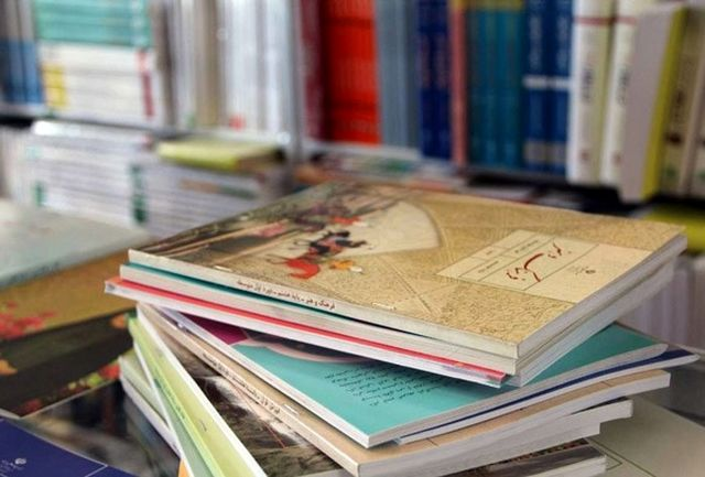 توزیع کتب پایه دوازهم از فردا