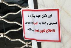 ۹ واحد صنفی متخلف در خرمشهر پلمب شد