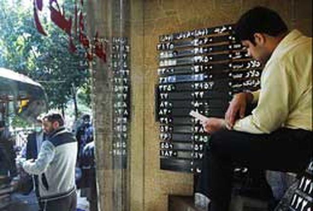 آخرین اخبار از بازار سکه ، طلا و ارز در تهران