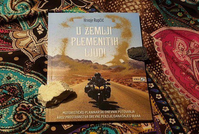 کتاب «در سرزمین مردمان نجیب» در کرواسی منتشر شد
