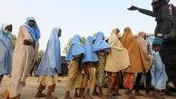 140 دختر دبیرستانی ربوده شدند