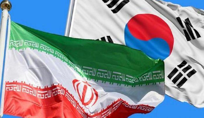 کره جنوبی به ایران کمک کرد