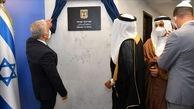 گروههای فلسطینی میزبانی بحرین از وزیر صهیونیستی را محکوم کردند