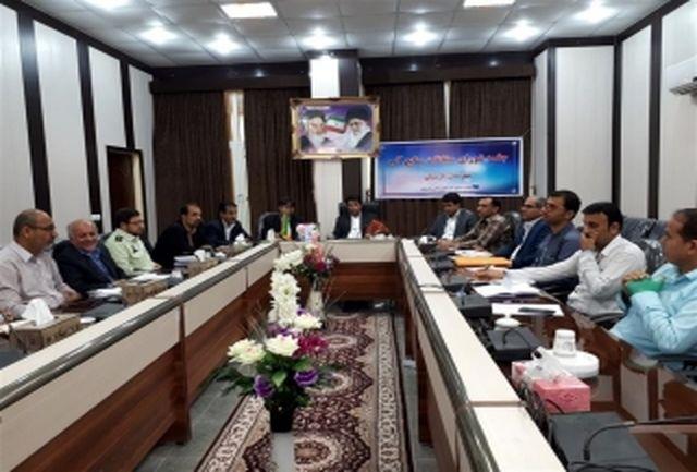 برگزاری دومین نشست شورای حفاظت از منابع آب شهرستان پارسیان