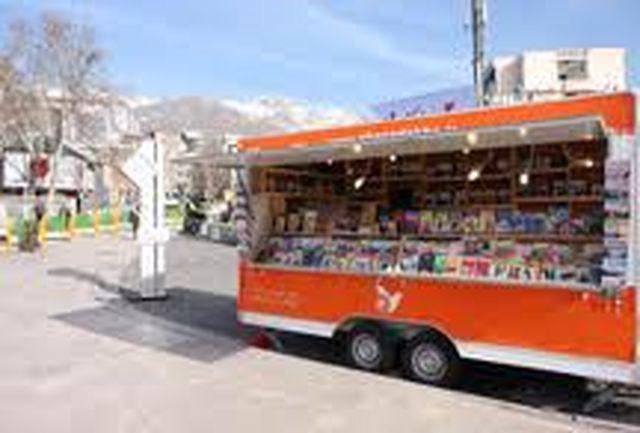 امكان دسترسی به کتاب در محرومترین مناطق استان اجرایی شود