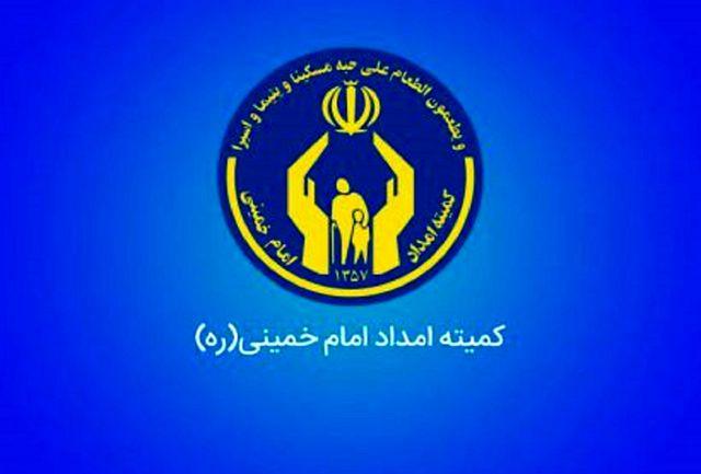 بهره مندی خانواده های تهرانی از خدمات بیمه حوادث