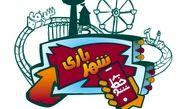 ادامه پخش مسابقه «برخط شو- شهربازی» تا پایان ماه مبارک رمضان