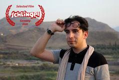 داور فیپرشی در جشنواره اِشلینگل آلمان هم ایرانی شد
