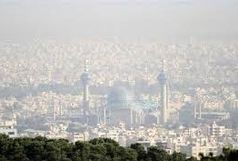 هوای اصفهان برای همه ناسالم شد