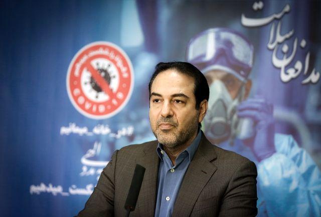 تهران و 150 شهر به مدت دو هفته تعطیل شد/ منع ترددهای درون شهری+فیلم