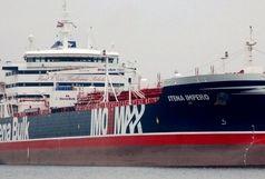 آیا توقیف نفتکش انگلیسی کار درستی بود؟