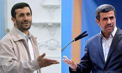 عاقبت کاپشن احمدینژادی چه شد؟