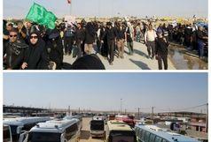 تردد بیش از ۲۲۱ هزار زائر از مرز مهران در روز گذشته