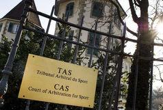 اعلام رای دادگاه عالی ورزش به نفع پرسپولیس