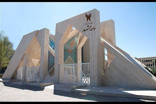 طرحی و تولید ماسک پارچهای آنتی باکتریال در دانشگاه آزاد اسلامی مشهد