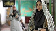 تله فیلم «زن ناتمام» روی آنتن