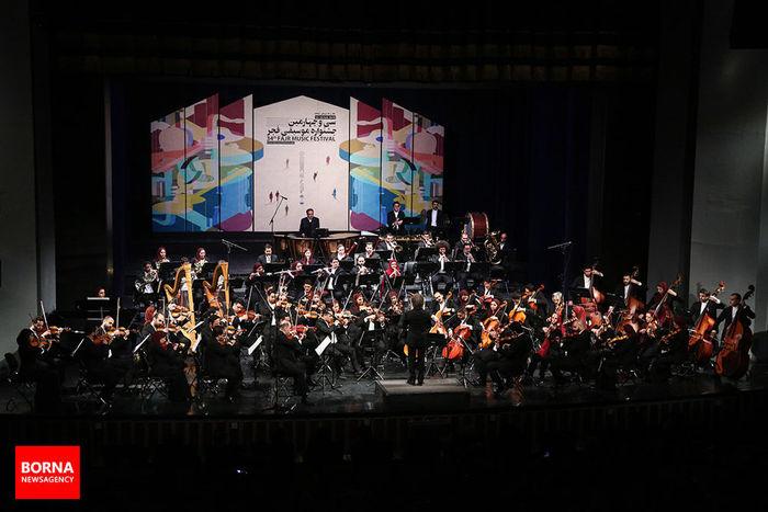 ارکستر سفمونیک از هفت خوان رستم گذشت