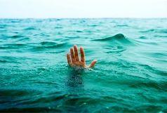 غرق شدگی  بر اثر بی احتیاطی