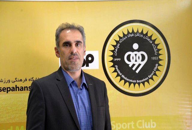 سرمربی تیم ملی هندبال ایران استعفا کرد