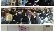 برگزاری کار گاه آموزشی مهارتهای پیش از ازدواج جوانان  در چگنی
