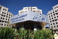 شهریه دانشگاه آزاد ۲۰ درصد افزایش یافت