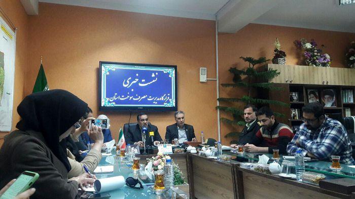 آغاز ثبت نام داوطلبان شرکت در انتخابات مجلس شورای اسلامی در استان