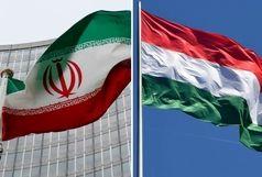 مناسبات تجاری ایران و مجارستان گسترش مییابد