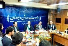 برگزاری نشست صمیمی وزیر ورزش و جوانان با مجمع سمنهای جوانان استان های البرز و تهران