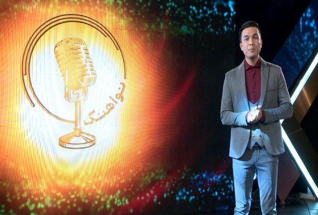 حسن اختتام شبکه تلویزیونی برای خوانندگان افغانستانی «نواهنگ»