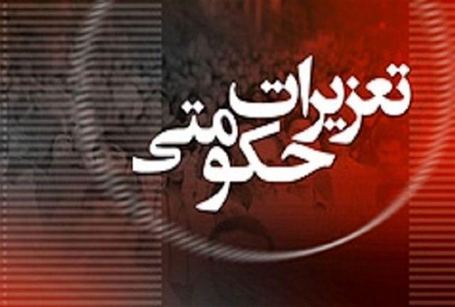 تعزیرات حکومتی سیستان و بلوچستان رتبه نخست کشوری را بدست آورد