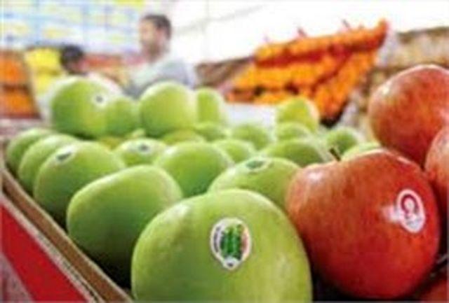 138 غرفه عرضه میوه شب عید کرمانی ها را به عهده دارند
