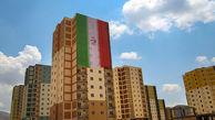 ثبت نام بیش از ۱۴ هزار کارگر کرمانی در طرح اقدام ملی مسکن